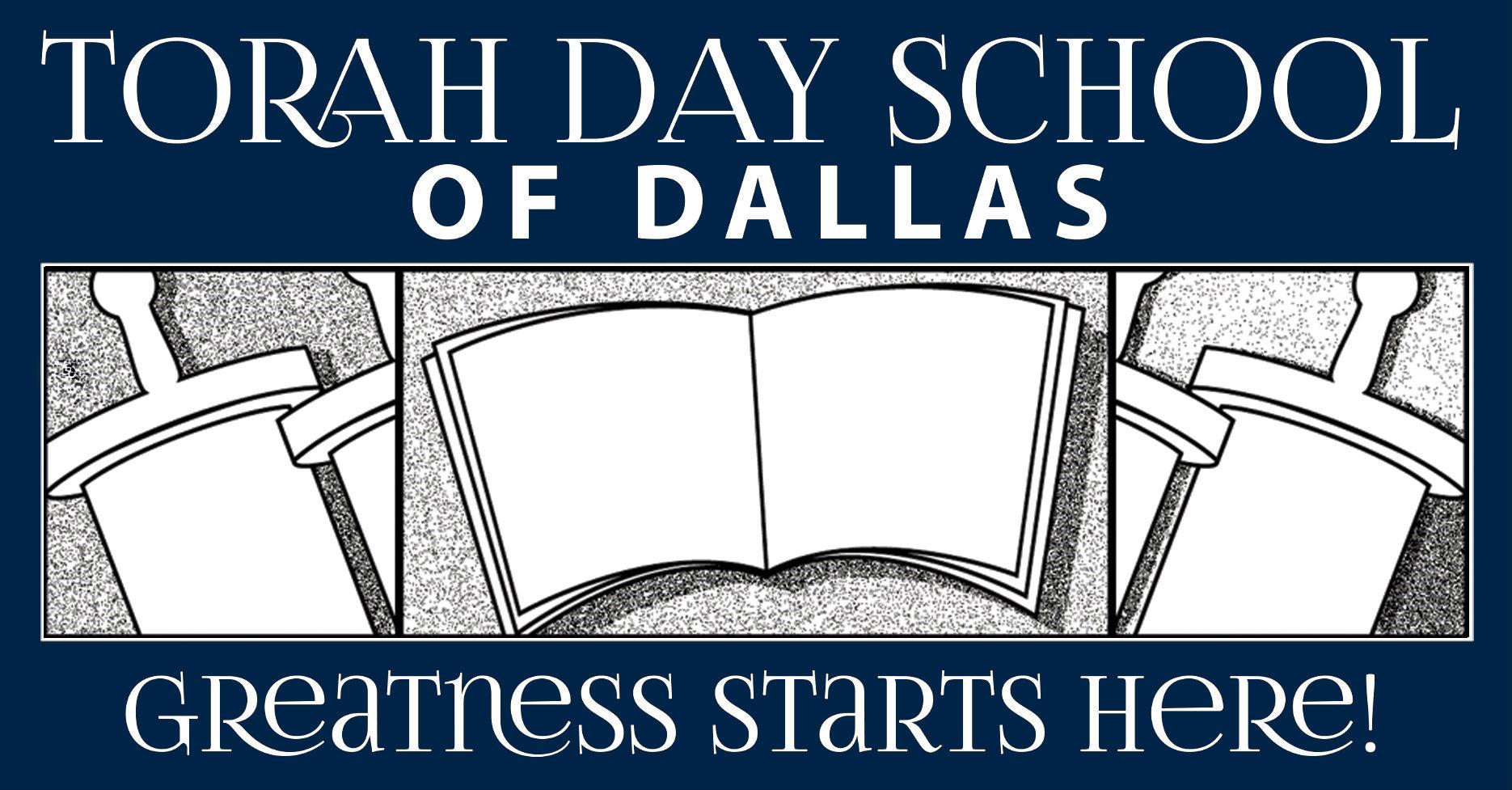 Torah Day School of Dallas | Orthodox Jewish Day School